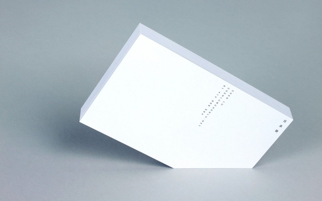 letterpress-Chen-lu-business-cards-design-by-toko-edge-paint